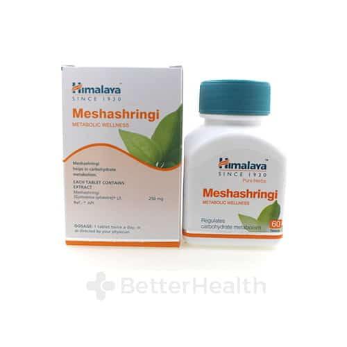 Meshashringi with Box front