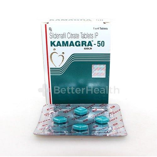 カマグラ(Kamagra)