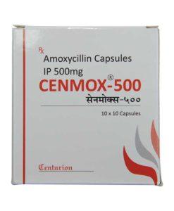 センモックス(アモキシシリン500mg)